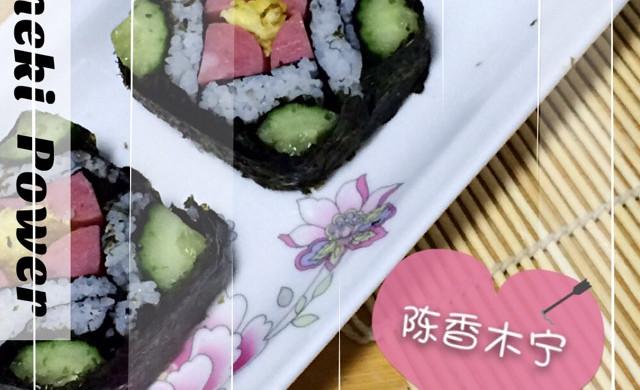 花样寿司---方型火腿花瓜鸡蛋卷