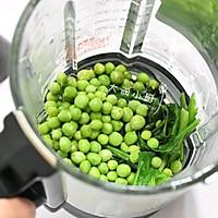 菠菜豌豆绿菠萝#百福吉食尚达人#的做法图解1