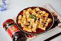 老干妈麻婆豆腐的做法