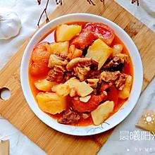 #我们约饭吧#软糯鲜香的番茄土豆炖牛腩