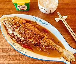 鲜香美味—酱烧黄花鱼的做法