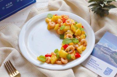 芝士菠萝甜虾
