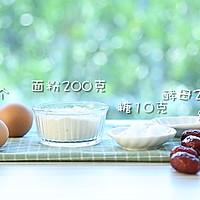 香甜红枣糕 宝宝辅食微课堂的做法图解1