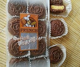 巧克力冰皮月饼的做法