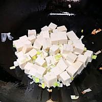 #夏日撩人滋味#清爽青瓜豆腐的做法图解4