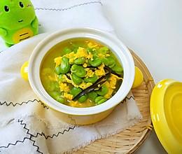 #母亲节,给妈妈做道菜#蚕豆海带鸭蛋汤的做法
