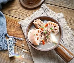 莲藕脊骨汤的做法
