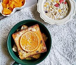 香橙烤吐司