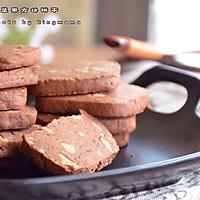巧克力坚果方块饼干#美的烤箱菜谱#的做法图解11