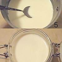 北海道牛奶布丁的做法图解3