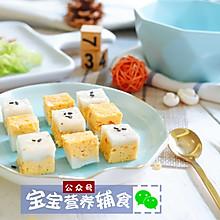 番茄双色蒸蛋-宝宝辅食9M