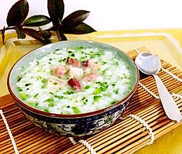 火腿青菜粥#浪漫樱花季的做法