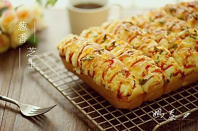 葱香芝士排包(长方形烤盘版)
