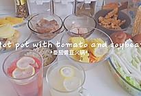 番茄黄豆火锅底料的做法
