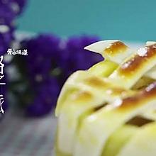 苹果格子派#爱的味道#