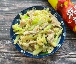 #豪吉川香美味#肉片炒花菜的做法