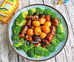 海参烩珍珠#太太乐鲜鸡汁中式#的做法