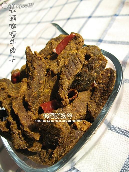 红酒咖喱牛肉干的做法