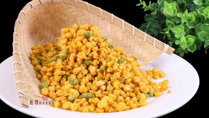 玉米这样做不仅鲜甜味美, 而且香气十足, 大人小孩皆喜欢