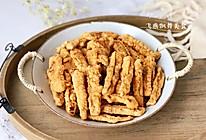 #福气年夜菜#巨好吃的椒盐杏鲍菇,比吃小酥肉还过瘾的做法