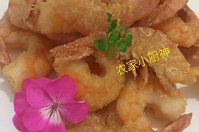炸香酥脆皮虾(独家)#2018年我学会的一道菜#