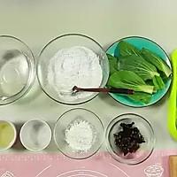 【微体】美味需要透出来  上素鸡冠饺的做法图解1