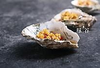 简单易做的蒜蓉烤生蚝的做法
