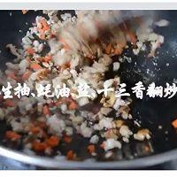 糯米香菇肉末烧麦的做法图解6