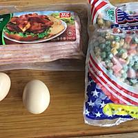 饭菜合一的营养低卡简餐-培根炒饭的做法图解1