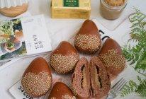 #奈特兰草饲营养美味#栗子面包的做法