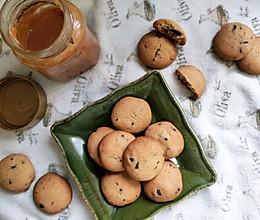 花生酱巧克力豆饼干的做法