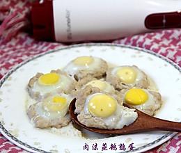 肉沫蒸鹌鹑蛋的做法