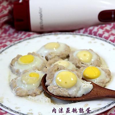 肉沫蒸鹌鹑蛋