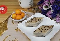 金桔桂花椰汁千层马蹄糕的做法,配方比例详细讲解,新手也能一次的做法