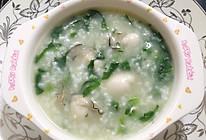 宝贝食谱之《菠菜牡蛎粥》的做法