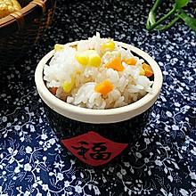 胡萝卜玉米蒸饭
