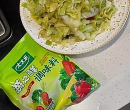 #做饭吧!亲爱的#酸辣卷心菜的做法