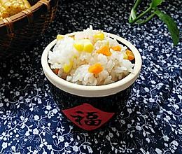 胡萝卜玉米蒸饭的做法