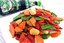 时蔬鲜贝粒#鲜香滋味搞定萌娃#的做法