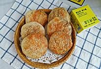 麻酱烧饼#爱乐甜夏日轻脂甜蜜#的做法