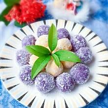 椰蓉双色紫薯球