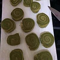 螺旋紫薯酥的做法图解2