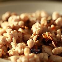 【香菇肉末蒸玉子豆腐】低脂低卡安慰你的中式胃的做法图解4