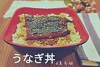 和风蒲烧鳗鱼饭的做法