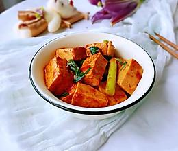 #好吃不上火#红烧豆腐的做法