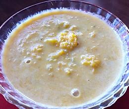 牛奶南瓜粥的做法