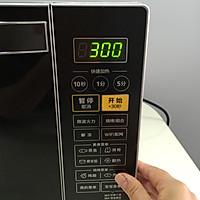 微波炉玉米小饼干#美的微波炉菜谱#的做法图解9