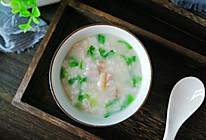 #人人能开小吃店# 鲜香芋头粥,好吃停不下来的做法