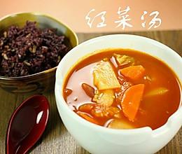 家常版红菜汤的做法