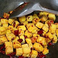 宫保豆腐的做法图解7